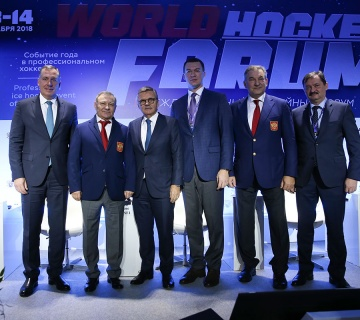 Third World Hockey Forum in Moscow, Russia closed