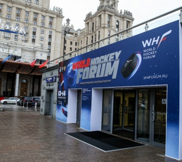 World Hockey Forum 2019