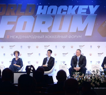 At WHF Miscow-2018 experts discuss methods of upbringing harmonious personality in hockey