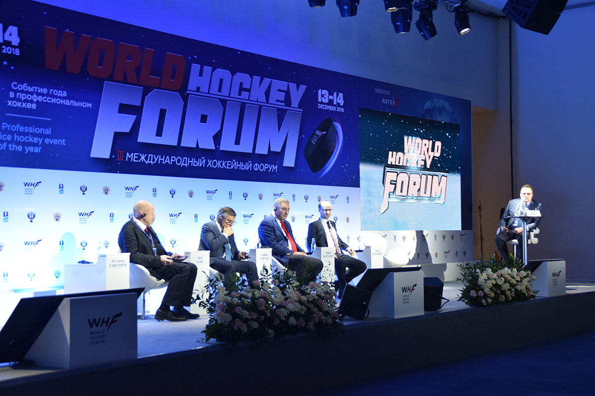 Third World Hockey Forum opened